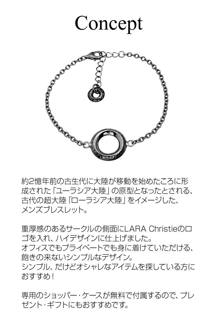 ブランド LARA Christie(ララクリスティー)のローラシア ブレスレット(ブラックレーベル)のコンセプト。