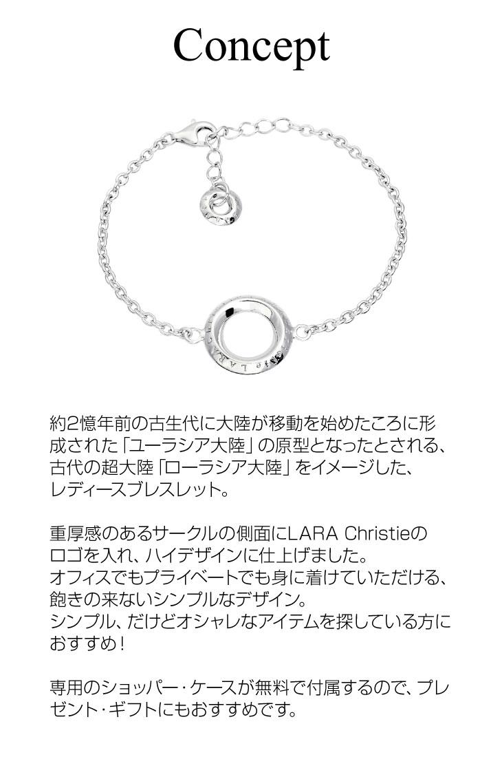 ブランド LARA Christie(ララクリスティー)のローラシアレディースブレスレット(ホワイトレーベル)のコンセプト。