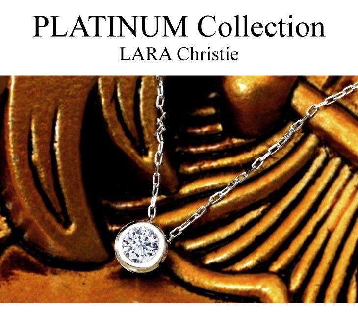 ダイヤモンドとプラチナの色あせないシンプルなネックレス