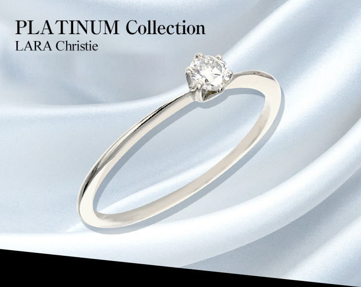 ララクリスティー プラチナムコレクションのダイヤリングの正面画像