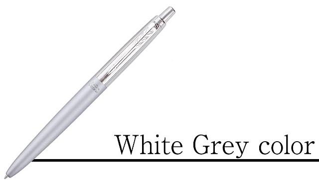 ボールペンカラー ホワイトグレー 白